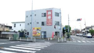 染太郎 蕨