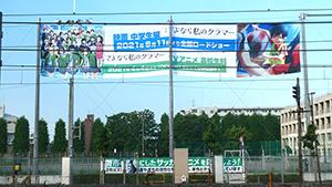 蕨のお店紹介7 有限会社染太郎 日本一小さな市・蕨市にある市民推薦のお店紹介
