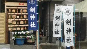 蕨 剣神社