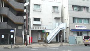 蕨 駅前郵便局