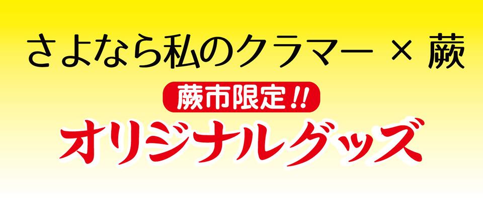 染太郎 楽天市場